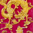 Dragon craft and painting mixed on wood — Stock Photo