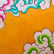 Clouds painting on wall frame — Stock Photo