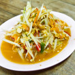 Stock Photo: Thai tradition food papaysalad