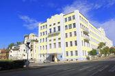 Institute of culture in Samara — Stock Photo