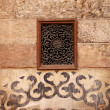 Wall ornament in Madrasa &amp;amp; Dome of Al-Nassir Mohammed Ibn Qalawa - Stock Photo