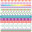 Royalty-Free Stock Vector Image: Vector colorful decorative borders