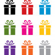 Stock Vector: Vector set of colorful gift box symbols
