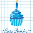 Vector birthday cupcake — Stock Vector