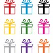 Stock Vector: Vector colorful gift box symbols