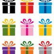 Vector set of colorful gift box symbols — Stock Vector #9080967