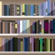 Stock Vector: Vector modern bookshelf