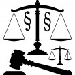 Royalty-Free Stock Векторное изображение: Vector scales of justice, gavel and paragraph symbols
