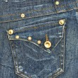 Blue jeans pocket — Foto de Stock