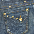Blue jeans pocket — Foto Stock