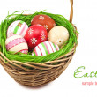 Easter eggs in the basket — Stock Photo #9576558