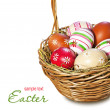 Easter eggs in the basket — Stock Photo #9694641