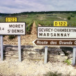 Road signs to French wine country — Stock Photo