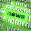 News Word Showing Media Journalism And Information — Stock Photo