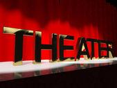 Teatr słowa na scenie reprezentujących broadway, west end, akt — Zdjęcie stockowe