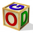 Block Spelling God As Symbol for Faith And Religion — Stock Photo