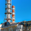 Stock Photo: The Chernobyl Nuclear Power Plant 2012