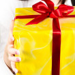 Royalty-Free Stock Photo: Here is your present