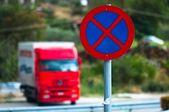 バック グラウンドで車での交通標識 — ストック写真