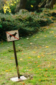 Do not walk your dog here — Stock Photo