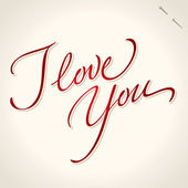 'i love you' hand lettering (vector) — Stock Vector