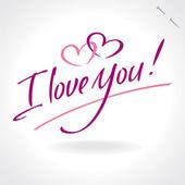 'je t'aime' écriture manuscrite (vecteur) — Vecteur