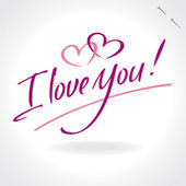 'kocham cię' rękę napis (wektor) — Wektor stockowy