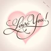 'te amo' mano letras (vector) — Vector de stock