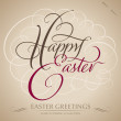 'happy easter' hand lettering (vector) - 图库矢量图片