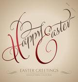 'happy easter' hand lettering (vector) — Stock Vector