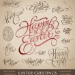 Easter greetings hand lettering set (vector) — Stock Vector