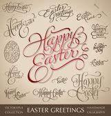 Easter greetings hand lettering set (vector) — Stock Vector