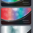 Brochure business card banner abstract background style. vector - 