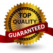 Top quality label. Vector illustration sign. — Stock Photo #10724615