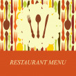 Concept of Restaurant menu. — Stock Photo #8222717
