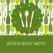 The concept of Restaurant menu. — ストック写真