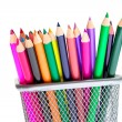 Stock Photo: Color pencils in pencil holders