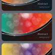 Brochure business card banner abstract background style. vector — Stock Photo