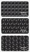 šablony vizitek s mozaikou abstraktní pozadí - vektor — Stock fotografie