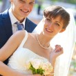 Bride and groom in the park — Stock Photo #8146780