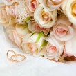 Wedding bouquet — Stock Photo #8146817
