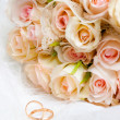 Wedding bouquet — Stock Photo #8146818