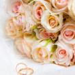 Buket düğün — Stok fotoğraf