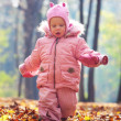 Portrait of little baby in the park — Stock Photo #8888649