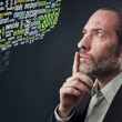 Thoughtful Businessman - business tag cloud — Stock Photo #8291507