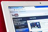 Youtube homepage — Stockfoto