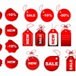 Set of tags — Stock Photo