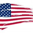 American flag background — Stock Photo #7995818