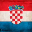 Foto de Stock  : Croatia