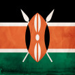Kenya — Stock Photo #7997073